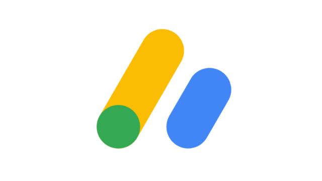 Googleアドセンス審査合格方法