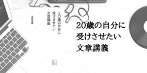 『audiobook.jp』で聴く