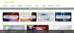 WordPressCocoonのカスタマイズ