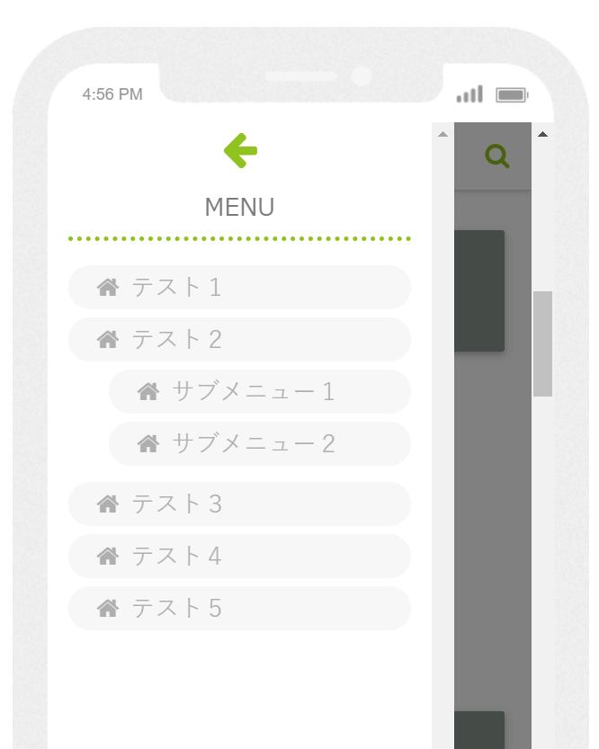 Cocoonのモバイル表示版のトップメニュー