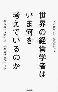 audiobook.jp半額セール