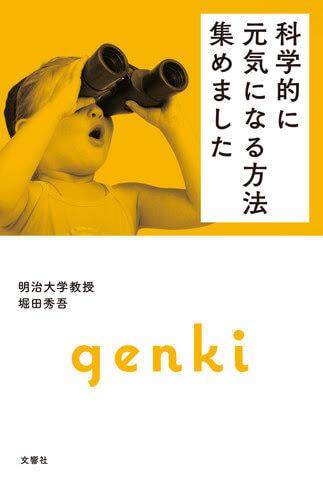 audiobook.jpセール
