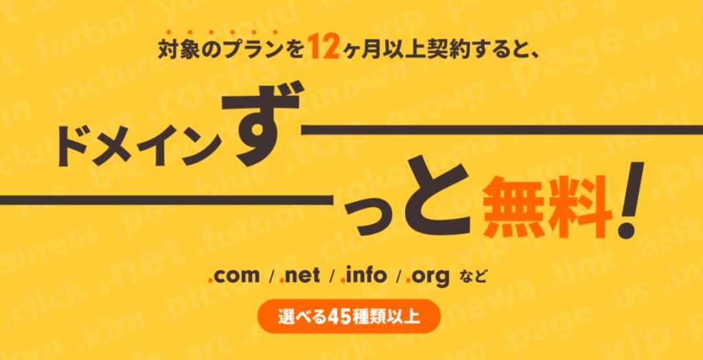 ブログ初心者におすすめのサーバーはロリポップ!