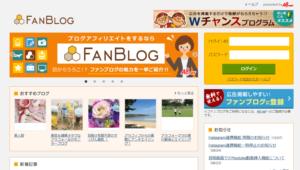 FanBlog