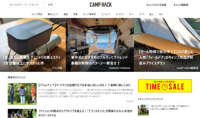 CAMP HACK